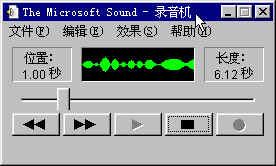 wpe7.jpg (9836 bytes)